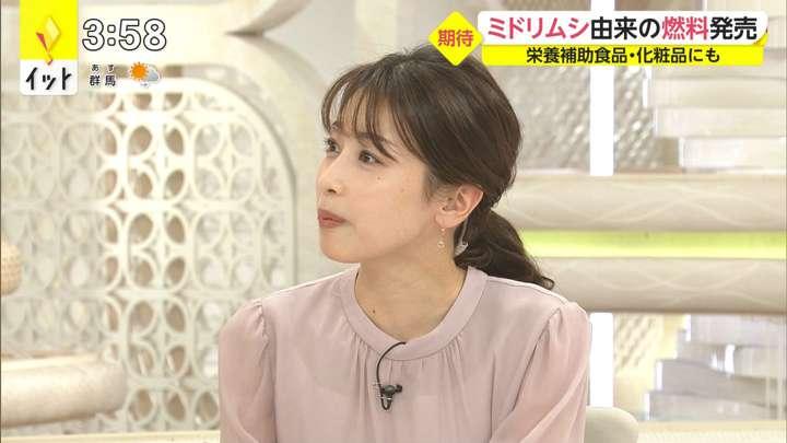 2021年04月09日加藤綾子の画像02枚目