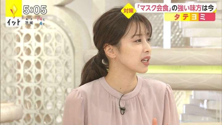 2021年04月09日加藤綾子の画像06枚目