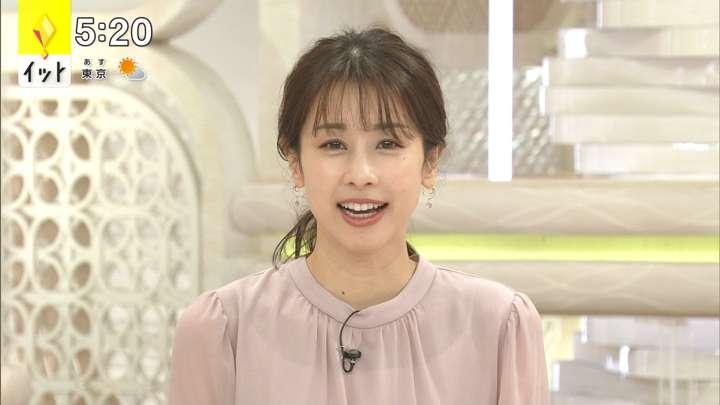 2021年04月09日加藤綾子の画像08枚目
