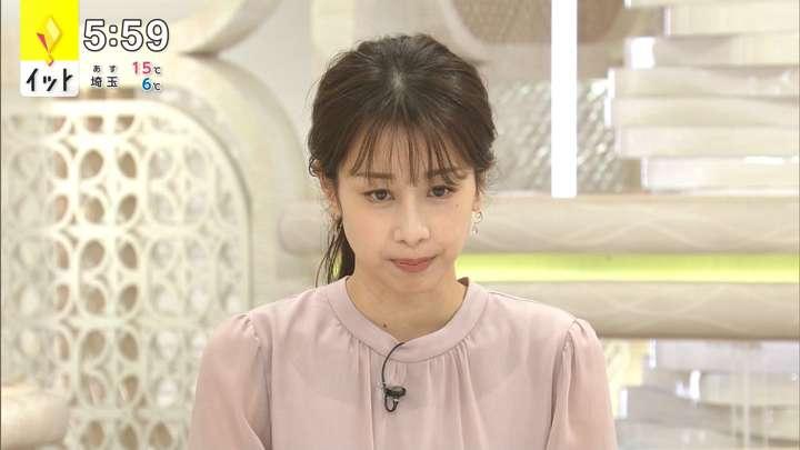 2021年04月09日加藤綾子の画像09枚目