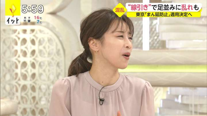 2021年04月09日加藤綾子の画像11枚目