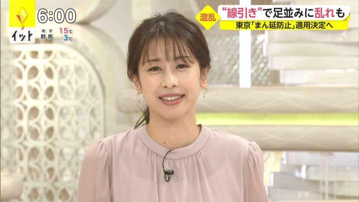 2021年04月09日加藤綾子の画像12枚目