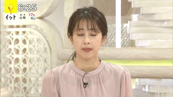 2021年04月09日加藤綾子の画像13枚目