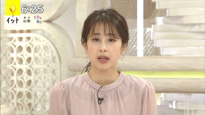 2021年04月09日加藤綾子の画像14枚目