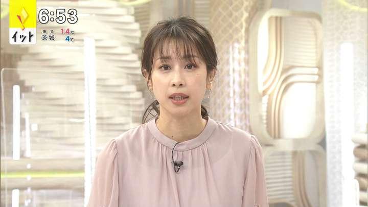 2021年04月09日加藤綾子の画像16枚目
