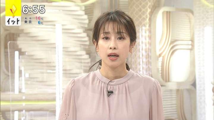 2021年04月09日加藤綾子の画像17枚目