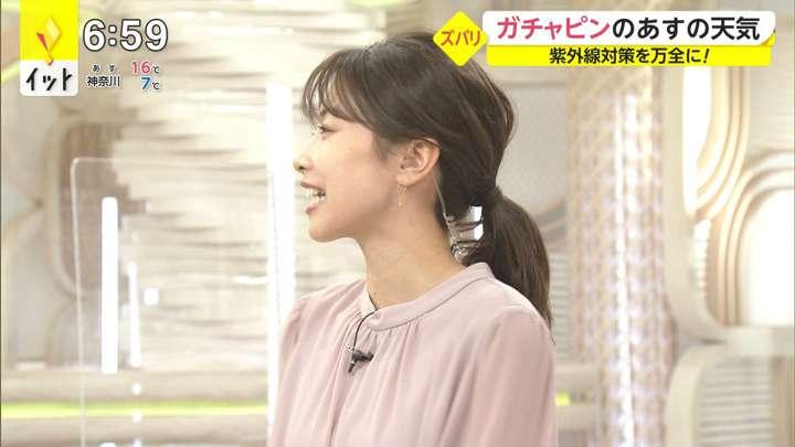 2021年04月09日加藤綾子の画像19枚目