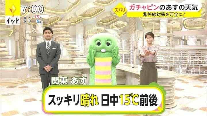 2021年04月09日加藤綾子の画像21枚目