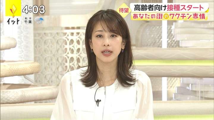 2021年04月12日加藤綾子の画像04枚目