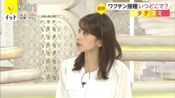 2021年04月12日加藤綾子の画像07枚目