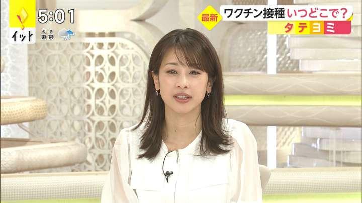 2021年04月12日加藤綾子の画像08枚目