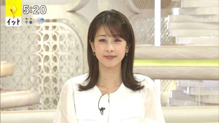 2021年04月12日加藤綾子の画像09枚目