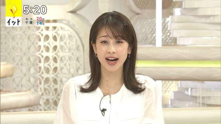 2021年04月12日加藤綾子の画像10枚目