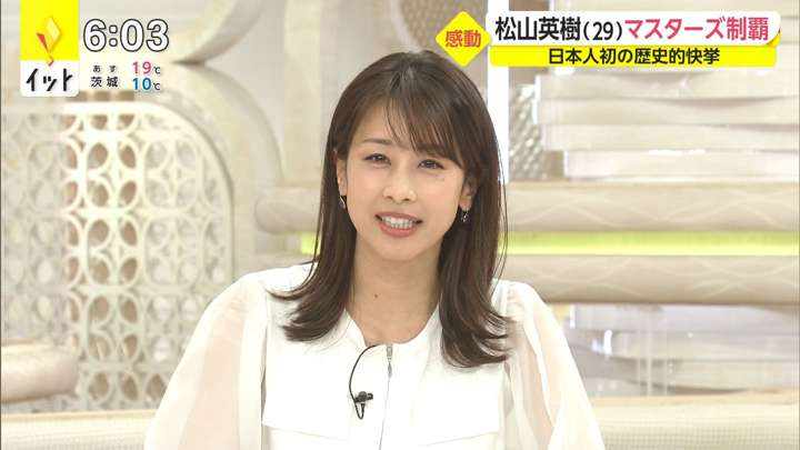 2021年04月12日加藤綾子の画像11枚目