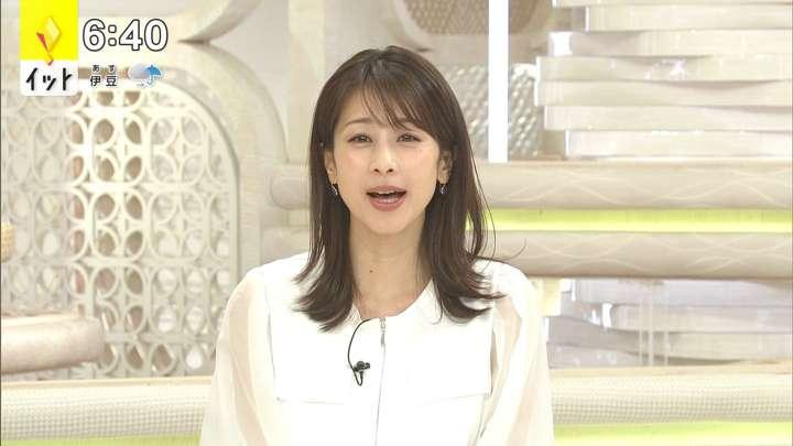 2021年04月12日加藤綾子の画像12枚目