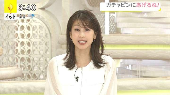 2021年04月12日加藤綾子の画像13枚目
