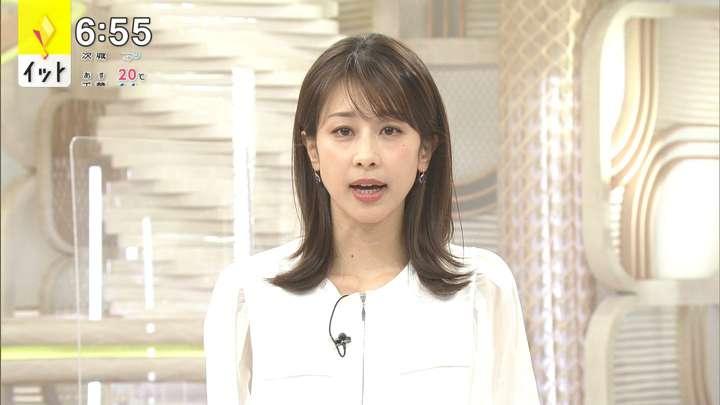 2021年04月12日加藤綾子の画像14枚目