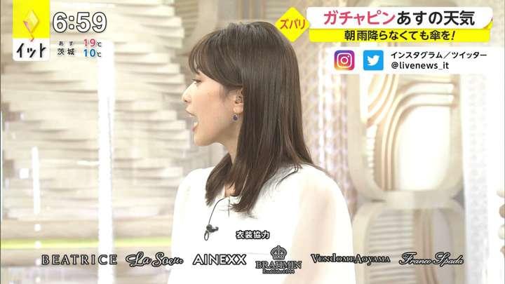 2021年04月12日加藤綾子の画像16枚目