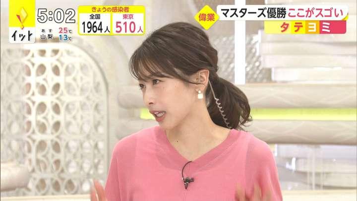 2021年04月13日加藤綾子の画像06枚目