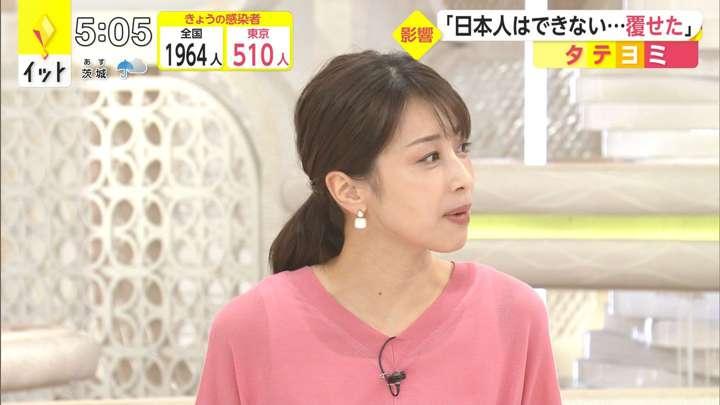 2021年04月13日加藤綾子の画像07枚目