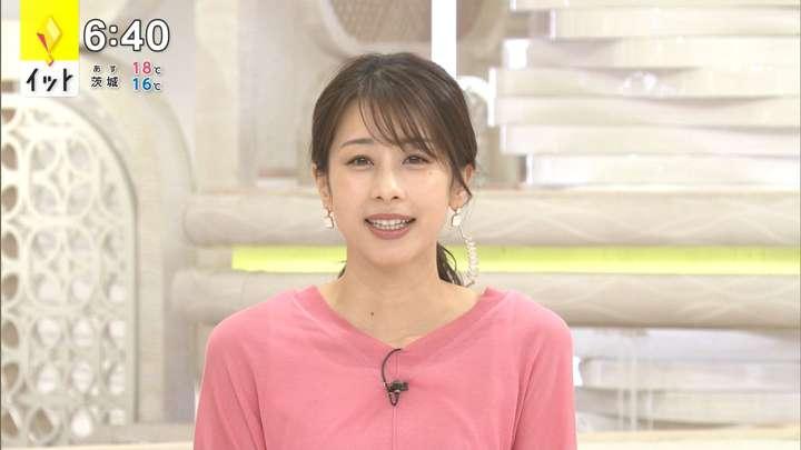 2021年04月13日加藤綾子の画像09枚目