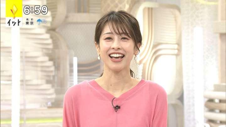 2021年04月13日加藤綾子の画像10枚目