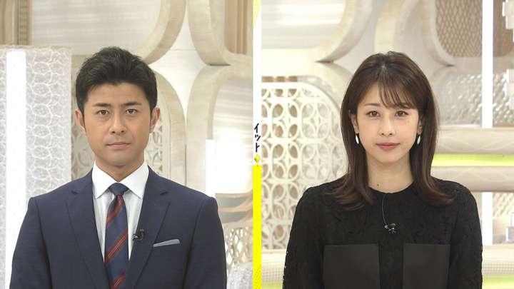 2021年04月14日加藤綾子の画像01枚目