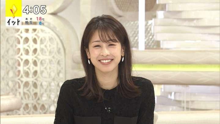 2021年04月14日加藤綾子の画像03枚目