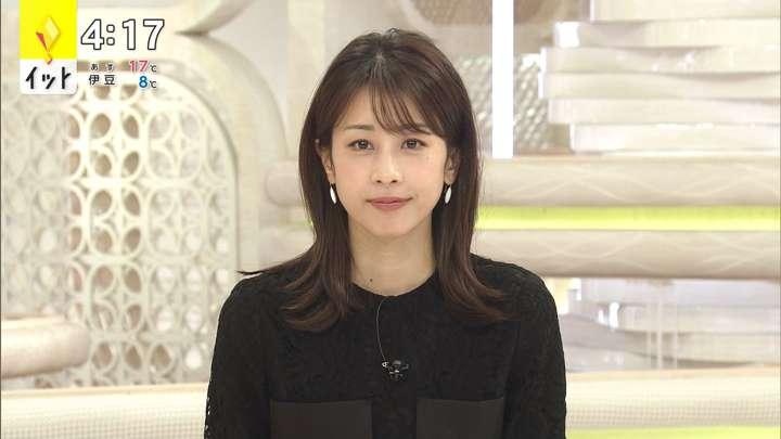 2021年04月14日加藤綾子の画像05枚目
