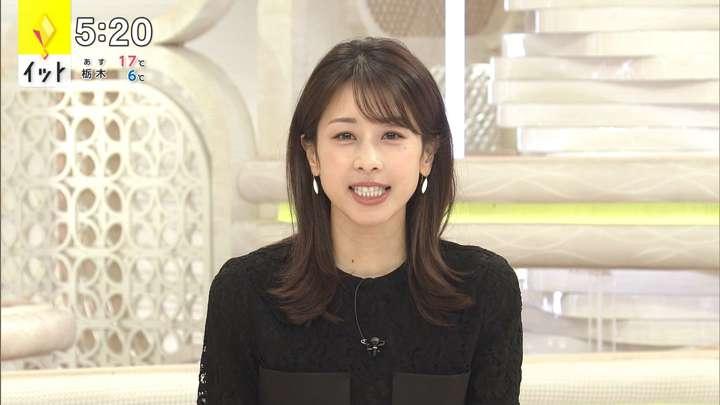 2021年04月14日加藤綾子の画像09枚目