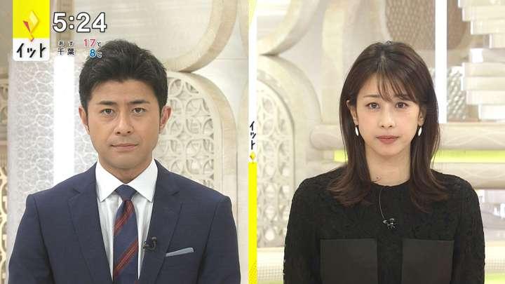 2021年04月14日加藤綾子の画像10枚目