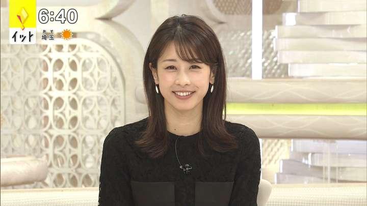 2021年04月14日加藤綾子の画像11枚目