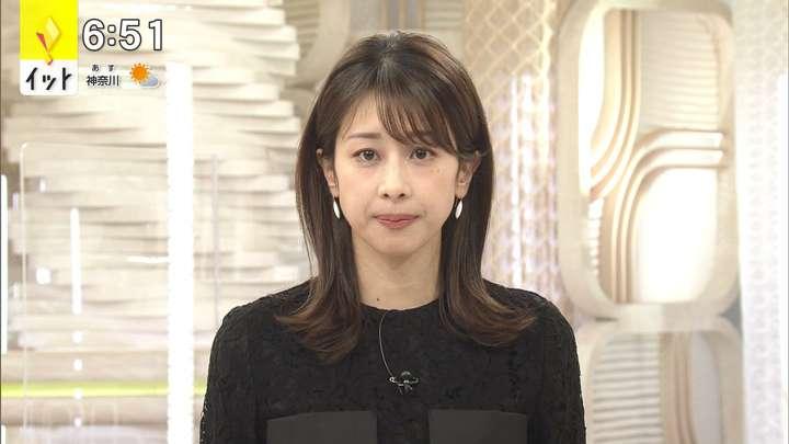 2021年04月14日加藤綾子の画像12枚目