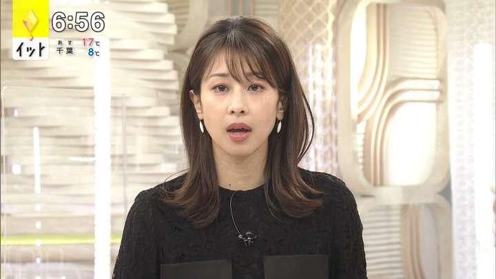 2021年04月14日加藤綾子の画像13枚目