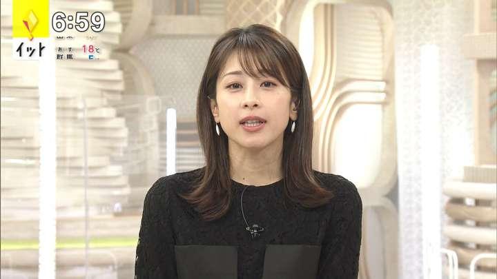 2021年04月14日加藤綾子の画像14枚目