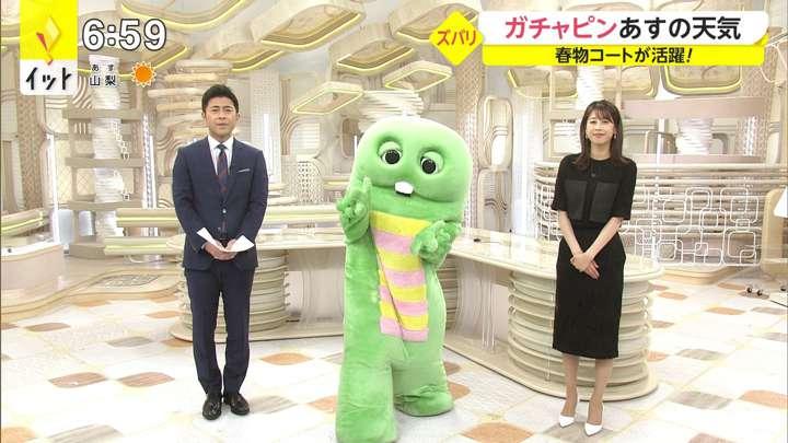 2021年04月14日加藤綾子の画像15枚目