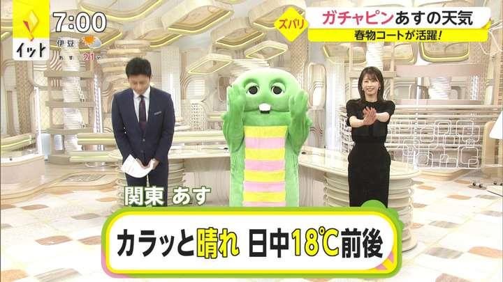 2021年04月14日加藤綾子の画像16枚目