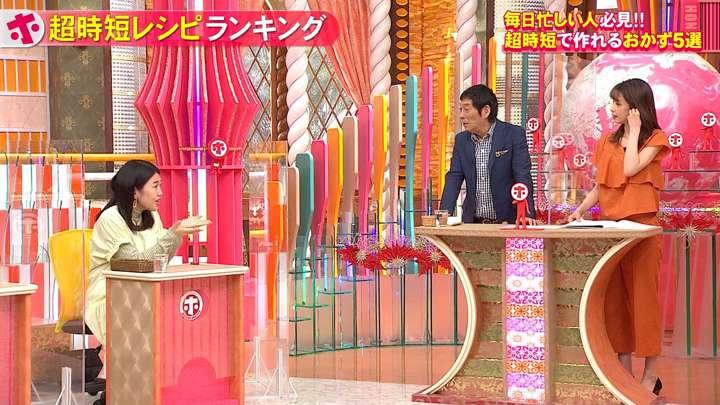 2021年04月14日加藤綾子の画像17枚目