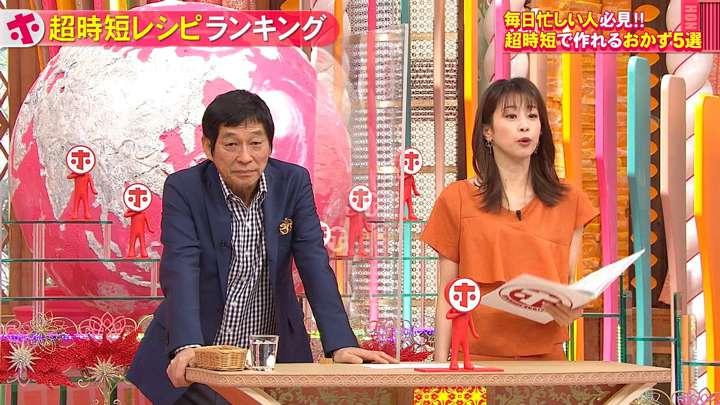 2021年04月14日加藤綾子の画像18枚目