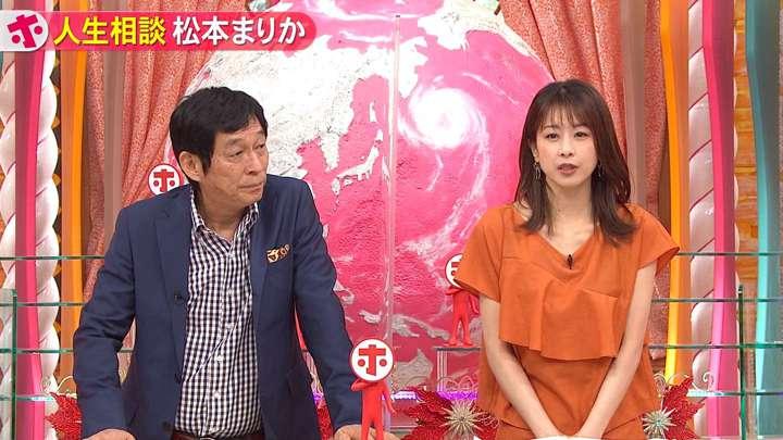 2021年04月14日加藤綾子の画像25枚目