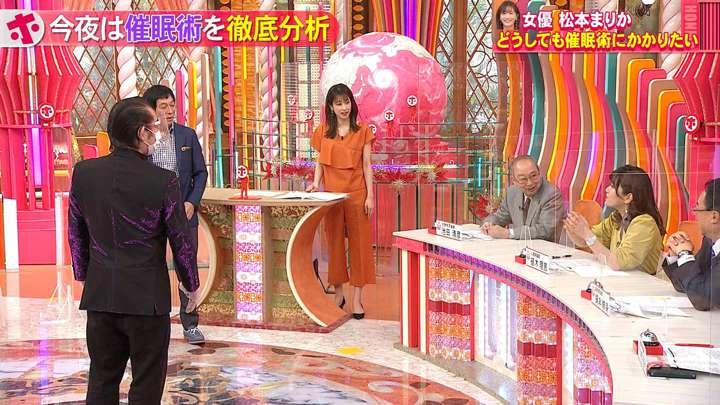 2021年04月14日加藤綾子の画像27枚目