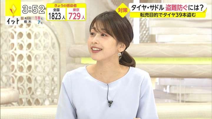 2021年04月15日加藤綾子の画像02枚目
