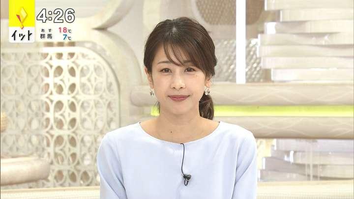 2021年04月15日加藤綾子の画像05枚目