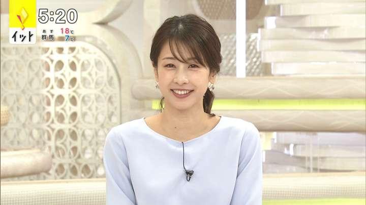 2021年04月15日加藤綾子の画像09枚目