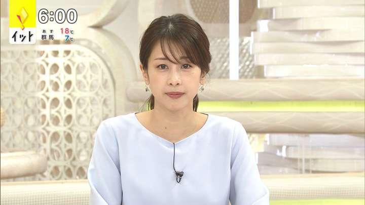 2021年04月15日加藤綾子の画像11枚目