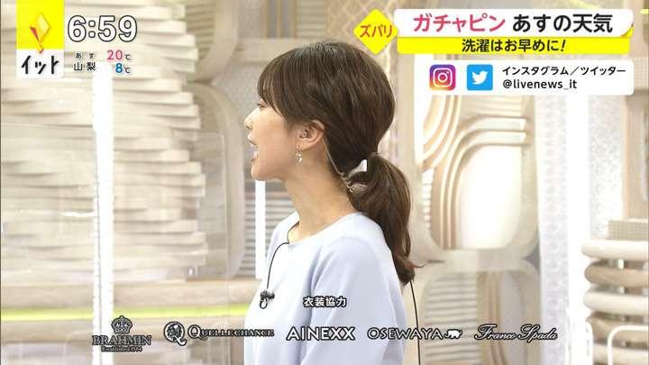 2021年04月15日加藤綾子の画像16枚目