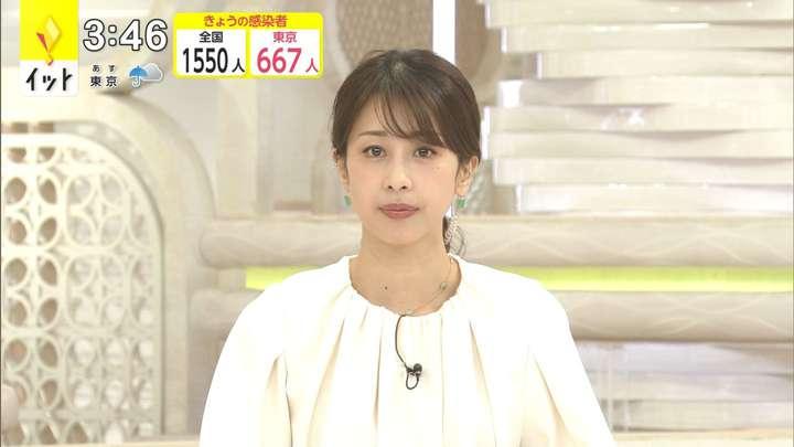 2021年04月16日加藤綾子の画像02枚目