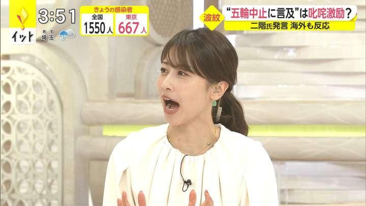 2021年04月16日加藤綾子の画像03枚目