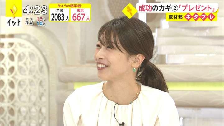 2021年04月16日加藤綾子の画像08枚目