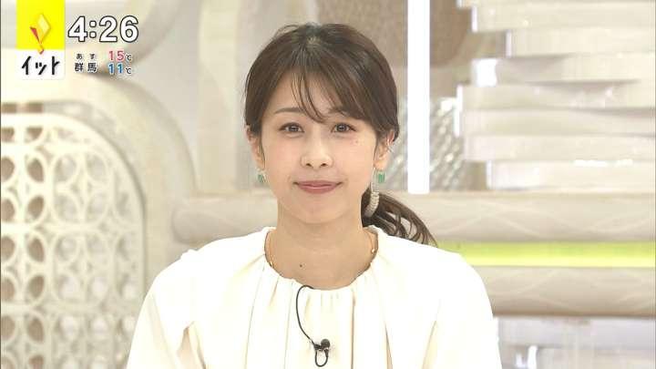 2021年04月16日加藤綾子の画像09枚目
